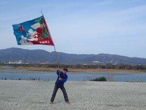 3月水辺の教室「吉野川は僕たちの川!」