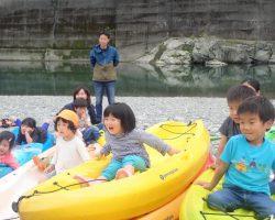 10月 はんもっく(スイヨウ) 秋のカヌー体験